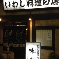 Photo taken at いわし料理の店 味楽 by Tenka Y. on 6/9/2012