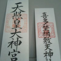 Photo taken at Bascule GO! Inc. Osaka Office by Tsuyoshi A. on 1/10/2012