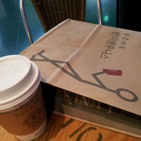 Photo taken at The Coffee Bean & Tea Leaf by shutterbug b. on 11/19/2011