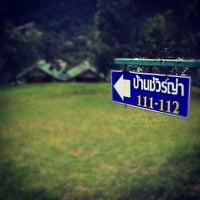 Photo taken at Doisureyacamping by ibankkung Z. on 8/12/2012