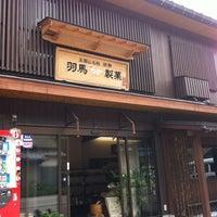 Photo taken at 羽馬製菓 by Kazuo H. on 6/23/2012