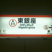 Photo taken at Asakusa Line Higashi-ginza Station (A11) by BLANC on 11/5/2011