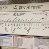 Photo taken at Kasumigaseki Station by WorldTravelGuy on 3/29/2012