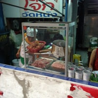 Photo taken at Jok Wat Nhang by Thanai C. on 2/23/2012