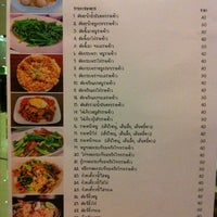 Photo taken at Best Bella Pattaya by Narongcachon C. on 10/30/2011