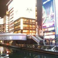 Photo taken at Ebisubashi Bridge by M. R. on 11/19/2011