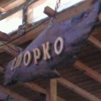 Photo taken at Спорко - Градината на рока (Sporko - Rock garden) by Alex Z. on 8/17/2011