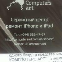 Photo taken at Computers Art by Vitaliy U. on 6/22/2012