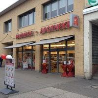 Photo taken at S Friedrichsfelde Ost by Stefan H. on 12/7/2011