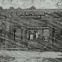 Photo taken at Great China by Dave S. on 8/14/2011