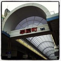 Photo taken at 帯屋町 壱番街 by わさわさ! on 4/21/2012