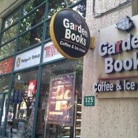 Photo taken at Garden Books by Gordon C. on 9/3/2011