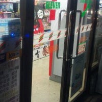 Photo taken at 7-Eleven by ひきま on 1/4/2012