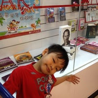 Photo taken at Popular Bookstore by Sharifah N. on 3/25/2012
