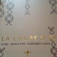 Photo taken at La Coupe d'Or by Sabine (Your Ambassadrice) d. on 4/6/2012