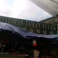 Photo taken at Restaurant Yu Lek by Wan H. on 5/1/2012