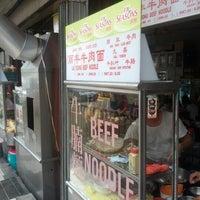 Photo taken at Restoran Lai Foong by Xna on 8/6/2012