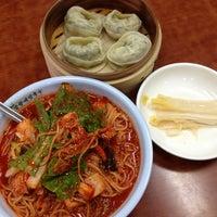 Photo taken at 망향비빔국수 by casper 3. on 8/18/2012