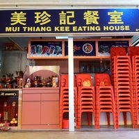 Photo taken at Mui Thiang Kee Eating House by Benjamin N. on 2/12/2011