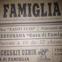 6/5/2012 tarihinde Владимир В.ziyaretçi tarafından Casa di Famiglia'de çekilen fotoğraf
