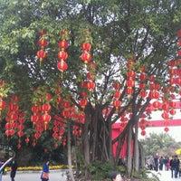 Das Foto wurde bei Tianhe Park von Ilya L. am 2/19/2012 aufgenommen