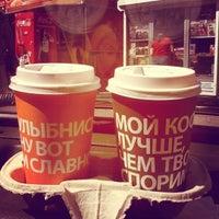 Photo taken at McDonald's by Анастасия С. on 6/15/2012