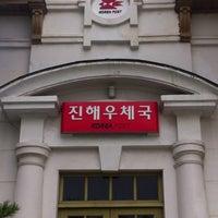 Photo taken at 진해우체국 by soon ho p. on 8/12/2011