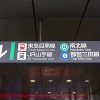Photo taken at Mita Line Meguro Station (I01) by taro M. on 8/22/2012