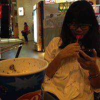 Photo taken at Dairy Queen by Fajar H. on 8/8/2012