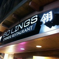 Photo taken at Bo Lings by Wade B. on 10/24/2011