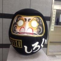 Photo taken at JR Takasaki Station by モトキチ on 1/9/2012