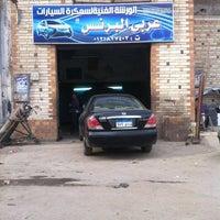 Photo taken at Al Herafeyeen by Abdallah A. on 2/21/2012