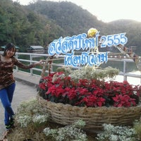 Photo taken at Kiu Lom Dam by Kitiporn T. on 12/31/2011