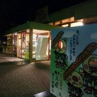 Photo taken at 赤城高原SA (下り) by Yumiko K. on 9/16/2011