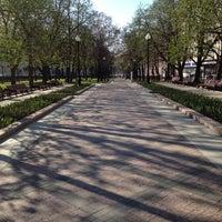Снимок сделан в Никитский бульвар пользователем Natalia P. 4/27/2012