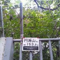 Photo taken at 円海山 by kamekichi k. on 10/2/2011