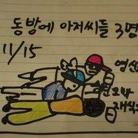Photo taken at PLUS+ by Wonseok C. on 9/8/2011