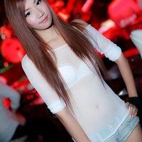Photo taken at Nude Resort Club & Karaoke by Jo Joe P. on 7/4/2012
