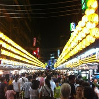 Photo taken at Miaokou Night Market by Alan H. on 8/25/2012