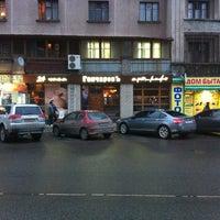 Снимок сделан в Гончаровъ пользователем Sarkhan G. 4/29/2012