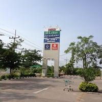 Photo taken at Tesco Lotus เมืองพล by PJ Pojjy on 6/3/2012