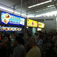 Photo taken at Kovan Hougang Market & Food Centre by Arima K. on 5/20/2012