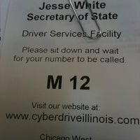 Photo taken at Illinois Secretary of State Driver Services Facility by Reuben C. on 2/16/2012
