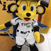 Photo taken at Hanshin Department Store by Yuya T. on 3/31/2012