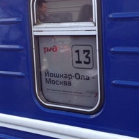 Photo taken at Поезд Москва - Йошкар-Ола by Kate on 6/9/2012