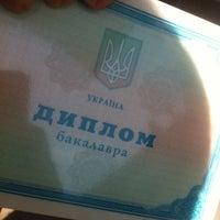 Photo taken at Гуманітарний корпус НПУ ім. М.П. Драгоманова by Дар`я Д. on 6/25/2012