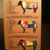 Снимок сделан в AMbar Steak House пользователем Roman K. 8/8/2012