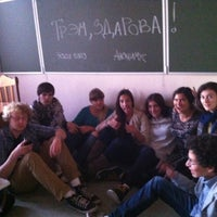 Photo taken at Пироговская школа by Anya P. on 8/30/2012