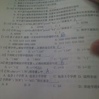 Photo taken at 北京理工大学(良乡校区) by micatske l. on 6/5/2012