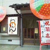 Photo taken at わーさん by Yasutaka K. on 5/20/2012
